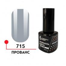 """Гель-лак """"Формула цвета"""", Прованс uv/led №715, 5 мл."""
