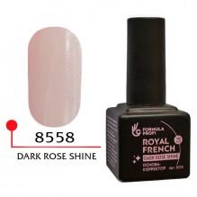ФП Основа корректор, цв. dark rose shine 10 мл