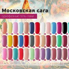 Однофазные гель-лаки Московская сага, Patrisa-Nail