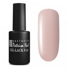 Гель-лак каучуковый камуфлирующий Dream Pink №N5, 8 мл