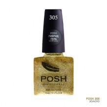 POSH305 Золото