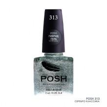 POSH313 Серебро классика