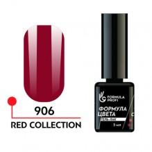 """Гель-лак """"Формула цвета"""", Red collection uv/led №906, 5 мл."""