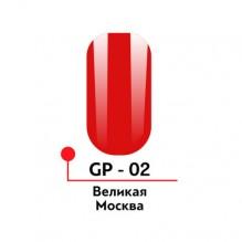 Акриловая гель-краска для росписи №02, цвет Великая Москва, 5 мл