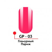 Акриловая гель-краска для росписи №03, цвет Гламурный Париж, 5 мл