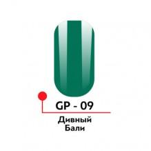 Акриловая гель-краска для росписи №09, цвет Дивный Бали, 5 мл