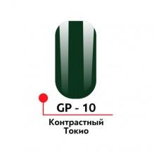 Акриловая гель-краска для росписи №10, цвет Контрастный Токио, 5 мл