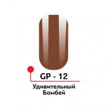 Акриловая гель-краска для росписи №12, цвет Удивительный Бомбей, 5 мл