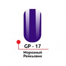 Акриловая гель-краска для росписи №17, цвет Морозный Рейкьявик, 5 мл