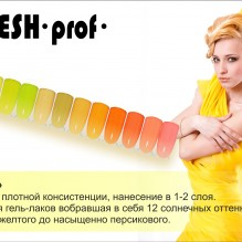 Гель-лак Fresh Prof Yellow Y01