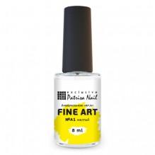 Акварельные капли FINE ART №A1 желтый, 8 мл