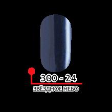 Гель-краска 300-24 (звездное небо)