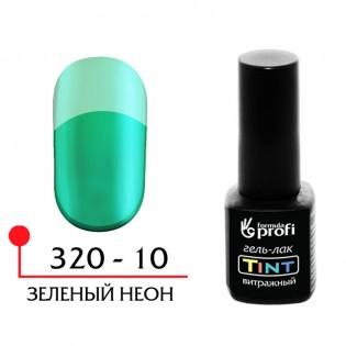 ГЕЛЬ-ЛАК УФ/LED - ВИТРАЖНЫЙ (TINT) №10, ЦВЕТ ЗЕЛЁНЫЙ НЕОН 5 МЛ.