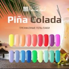 Трехфазные гель-лаки «Pina Colada»