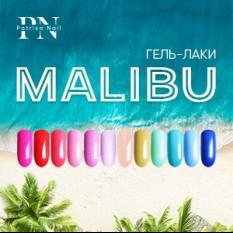 Трехфазные гель-лаки «Malibu»