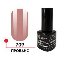 """Гель-лак """"Формула цвета"""", Прованс uv/led №709, 5 мл."""