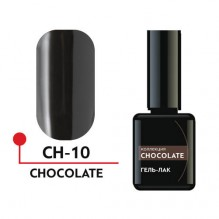 ГЕЛЬ-ЛАК УФ/LED - CHOCOLATE №10