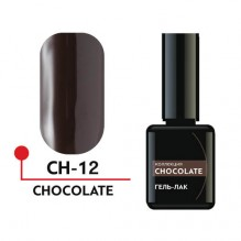 ГЕЛЬ-ЛАК УФ/LED - CHOCOLATE №12