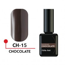 ГЕЛЬ-ЛАК УФ/LED - CHOCOLATE №15