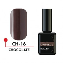 ГЕЛЬ-ЛАК УФ/LED - CHOCOLATE №16