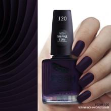 POSH120 Чернично-фиолетовый