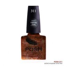 POSH311 Шоколадные блестки