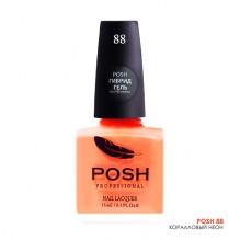 POSH88 Коралловый неон
