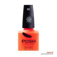 POSH90 Морковный неон