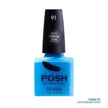 POSH91 Голубой неон