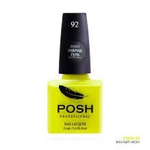 POSH92 Желтый неон