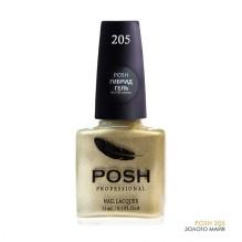 POSH205 Золото Майя