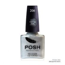 POSH206 Звездная пыль