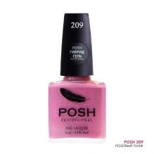 POSH209 Розовый пляж