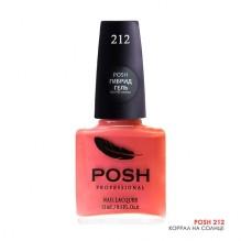 POSH212 Коррал на солнце