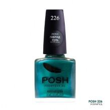 POSH226 Изумруд