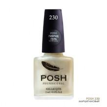 POSH230 Марципановый