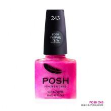 POSH243 Небо в розовом