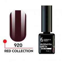 """Гель-лак """"Формула цвета"""", Red collection uv/led №920, 5 мл."""