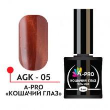 А-Про, Гель-лак УФ/LED - Кошачий глаз №05, 5 мл, арт.AGK-05