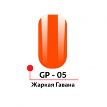 Акриловая гель-краска для росписи №05, цвет Жаркая Гавана, 5 мл
