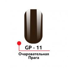 Акриловая гель-краска для росписи №11, цвет Очаровательная Прага, 5 мл