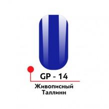 Акриловая гель-краска для росписи №14, цвет Живописный Таллин, 5 мл