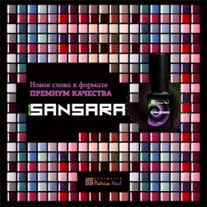 Трехфазные гель-лаки «SANSARA»