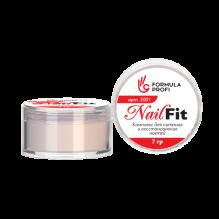 """Комплекс для питания и восстановления ногтей """"Nail Fit"""""""
