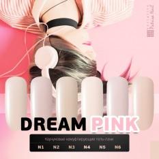 Гель-лаки каучуковые камуфлирующие «Dream Pink»